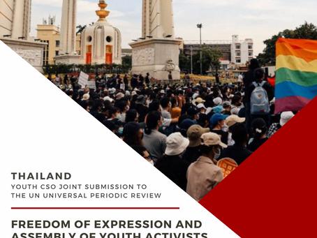 รายงานสถานการณ์สิทธิมนุษยชนตามกลไกUPR 39th Session
