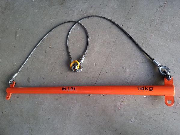 吊り天秤 2T用  幅は1,800mm