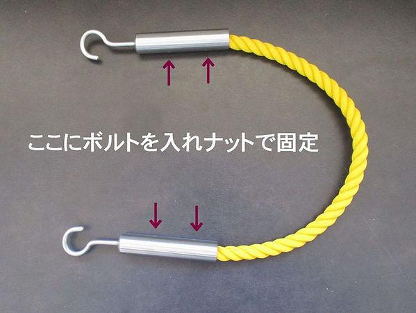ステンレス製柵用ロープフック.jpg