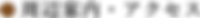 アセット 4_144x.png