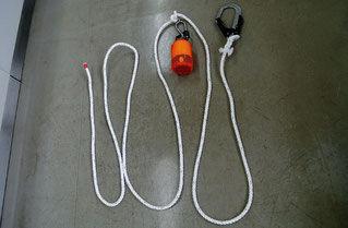 玉掛警報機付き介錯ロープ