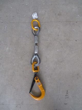 ワイヤロープでも鉄板吊用として、製作します.jpg