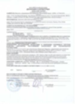 Сертификат 2.jpg
