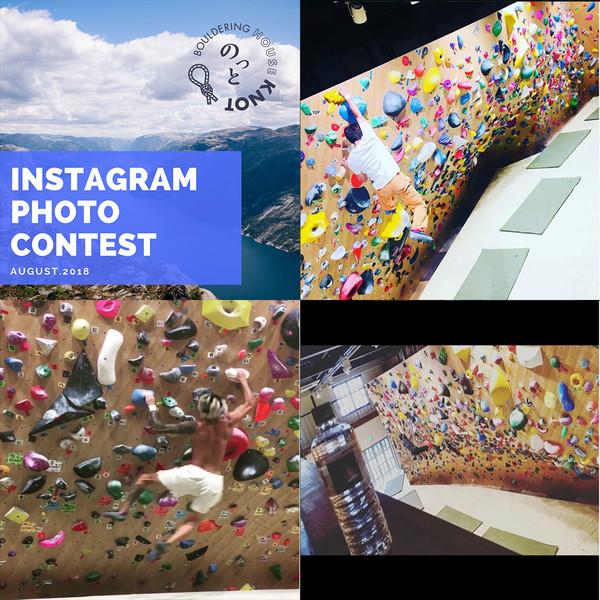 Instagramフォトコンテスト|8月度