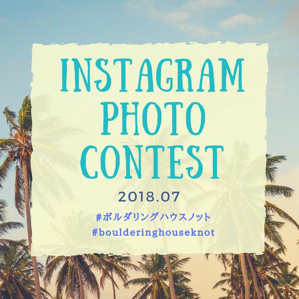 Instagramフォトコンテスト|7月度