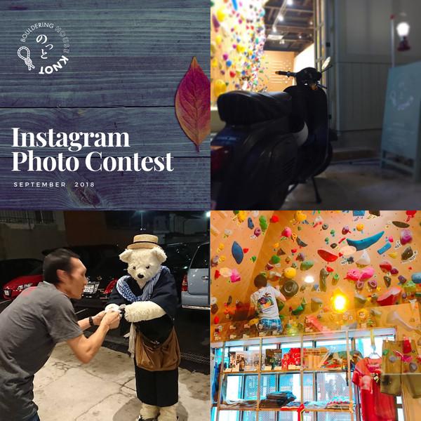 Instagramフォトコンテスト|9月度