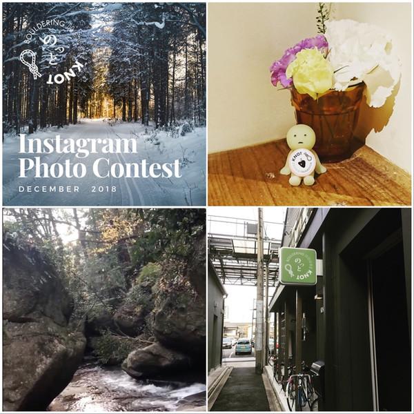 Instagramフォトコンテスト|12月度