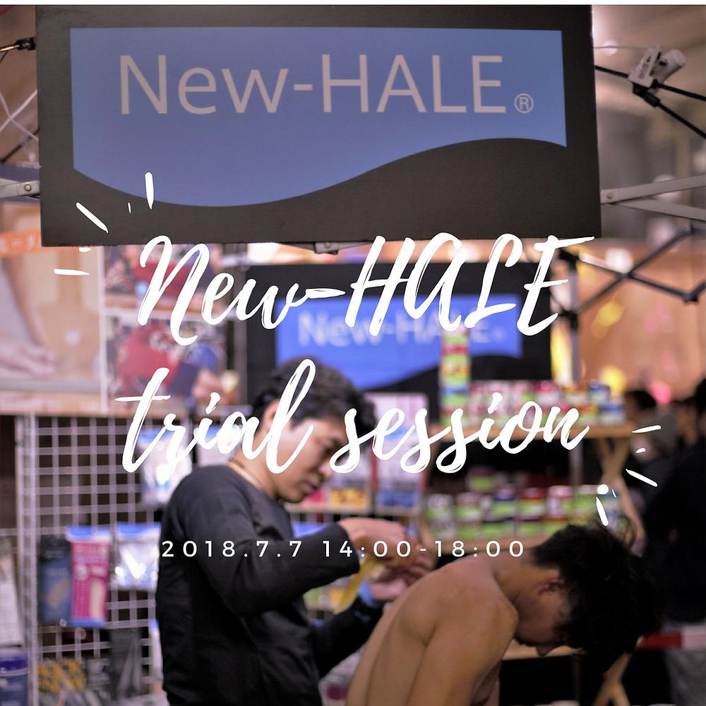 New-HALE体験会