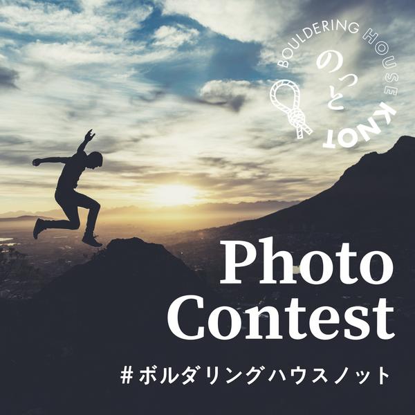 Photo Contest 開催@instagram