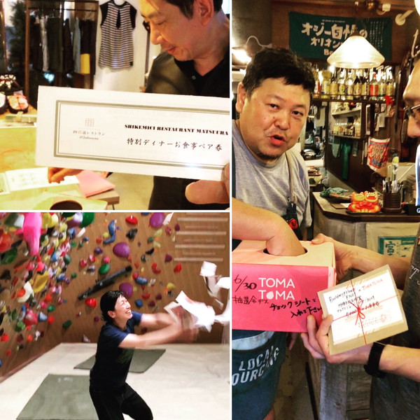 TOMATOMA当選者発表・ホシゾラセッションありがとうございました!