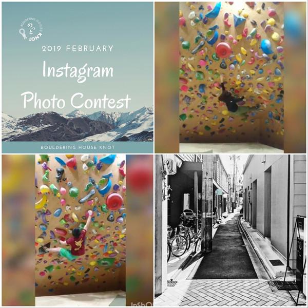 Instagramフォトコンテスト|2月度