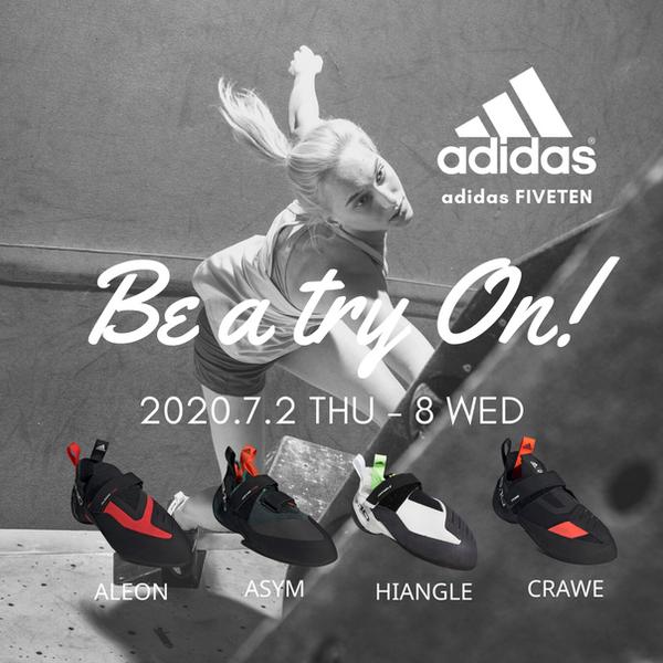 adidas FIVETEN アディダス ファイブテン 試登会を開催します