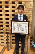 認定職業能力開発校 優秀訓練生 及び 青年優秀技能士 を受賞しました