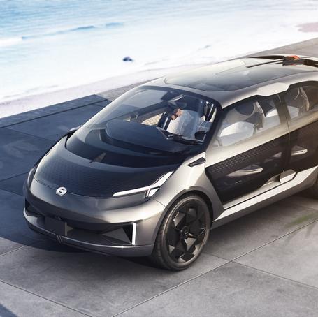 "GAC Motor Unveils ""Entranze"" EV Concept: The Future of Transportation"