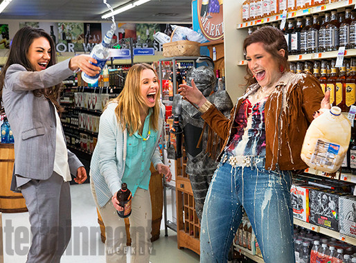 [Trailer] Sometimes Mothers Just Want To Be Bad Moms