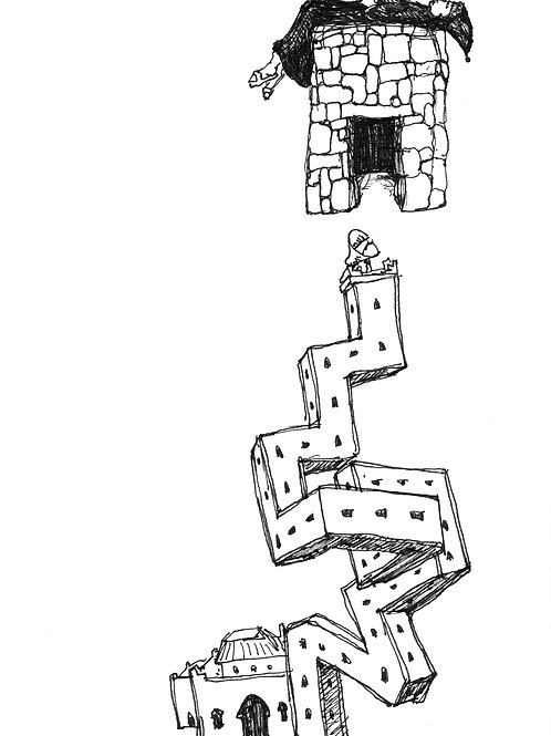 Mosque Maze