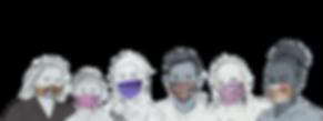 Viele Menschen mit Maske