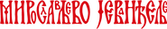 logo_mj_header.png