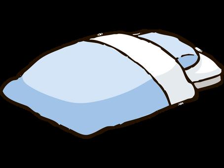 寝具のつじうち のこだわり