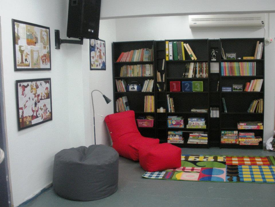 ספריה בצהרונית