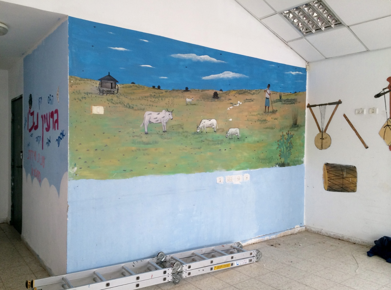 קיר במרכז יעל לפני השיפוץ