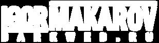 Logo(Big) В кривых.png
