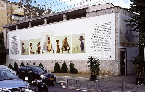 Sacred Mothers, digital prints, 500x2000