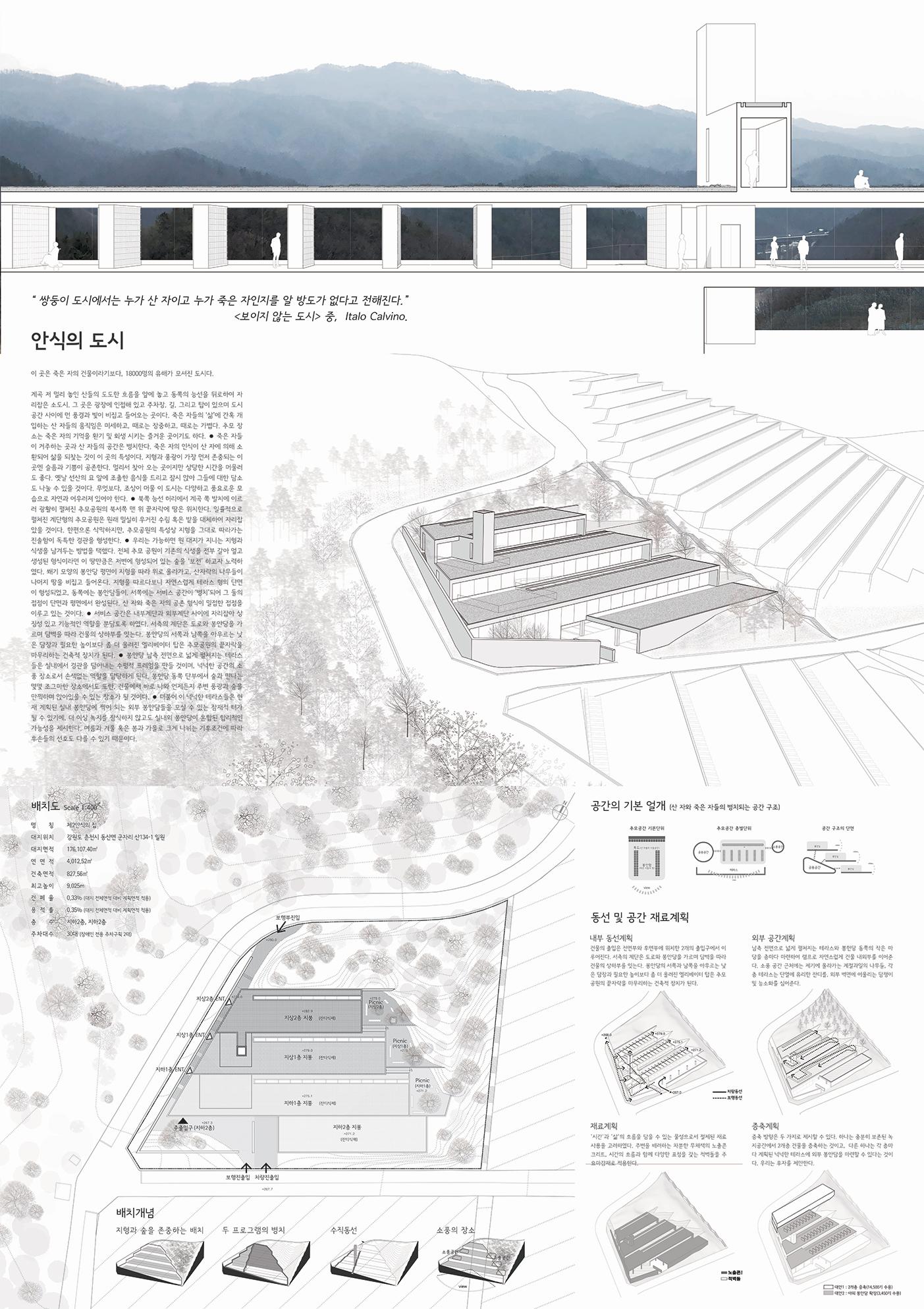 설계도판-2(resized)