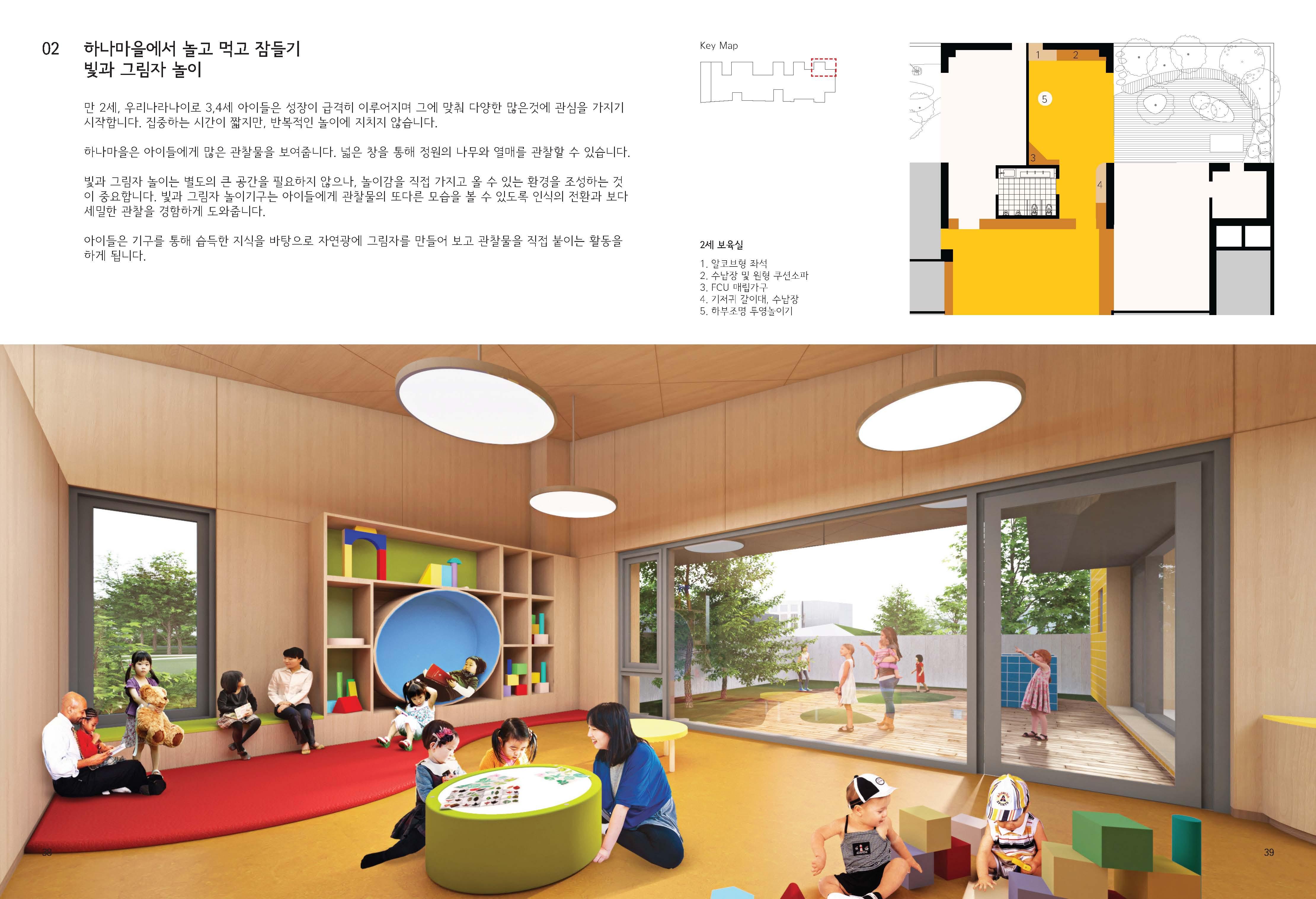 200904 설계보고 presentation_페이지_20