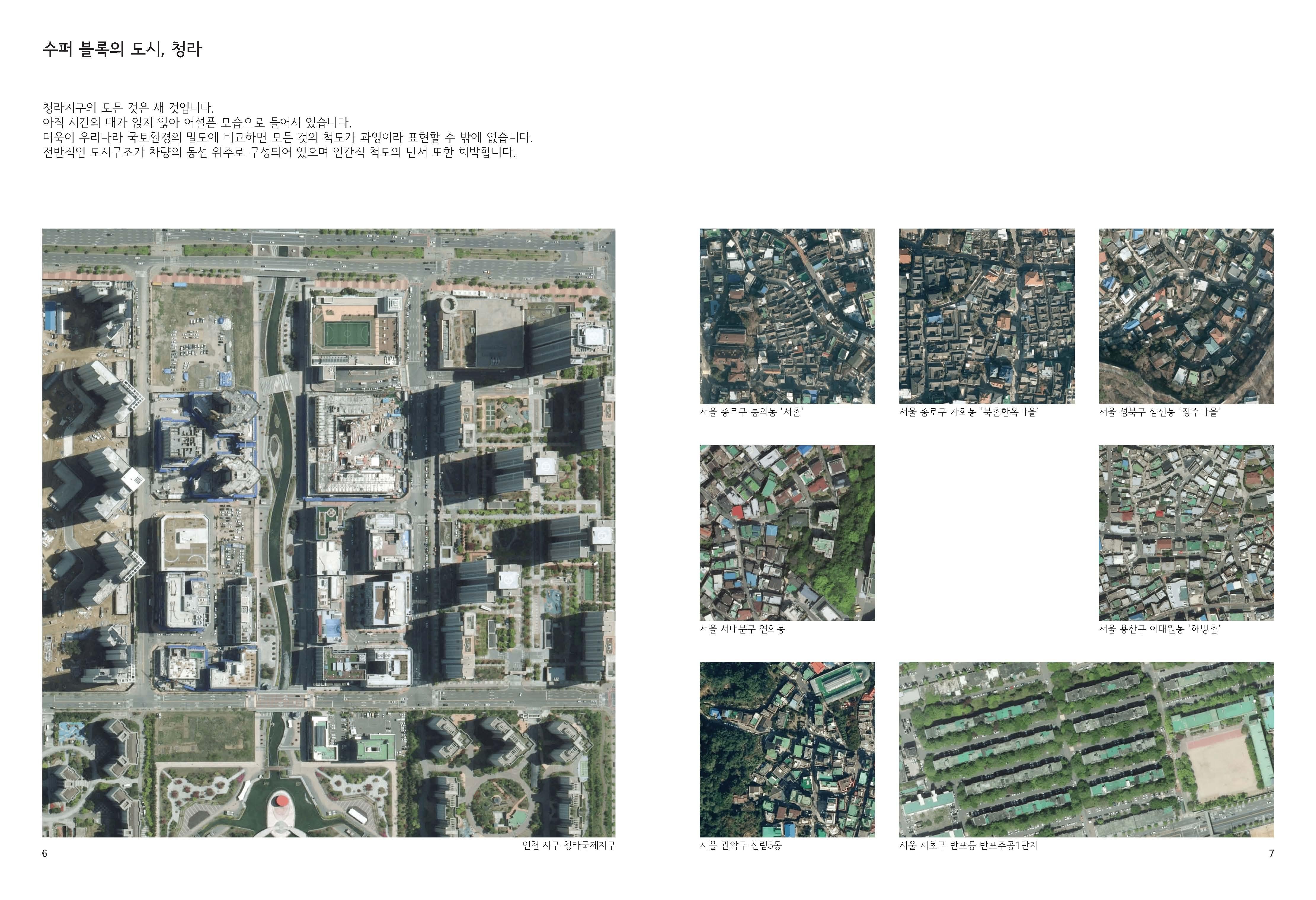 200904 설계보고 presentation_페이지_04