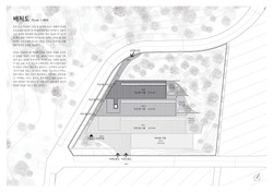 제2안식의 집_ 설계보고서(Low)_페이지_05