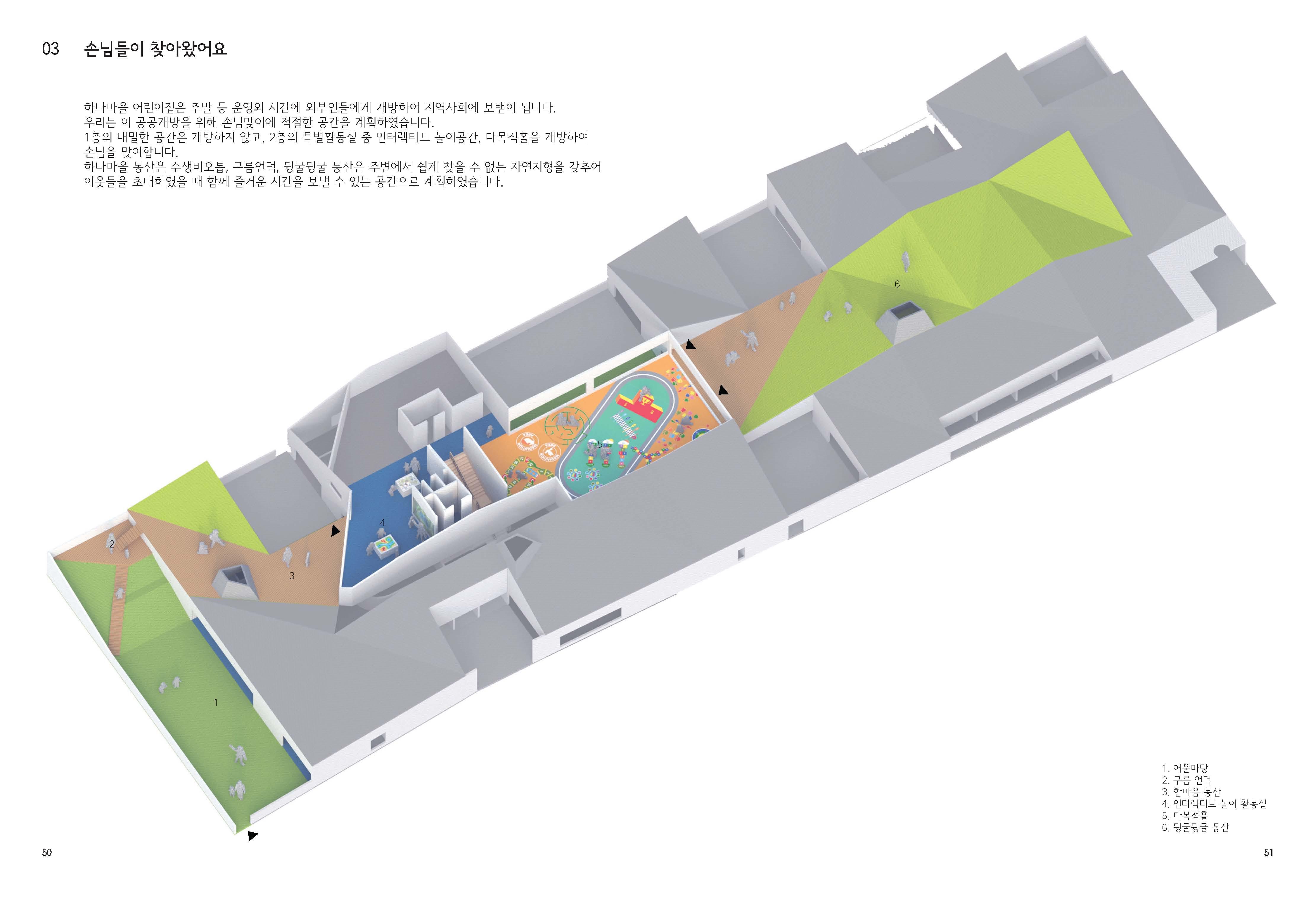 200904 설계보고 presentation_페이지_26