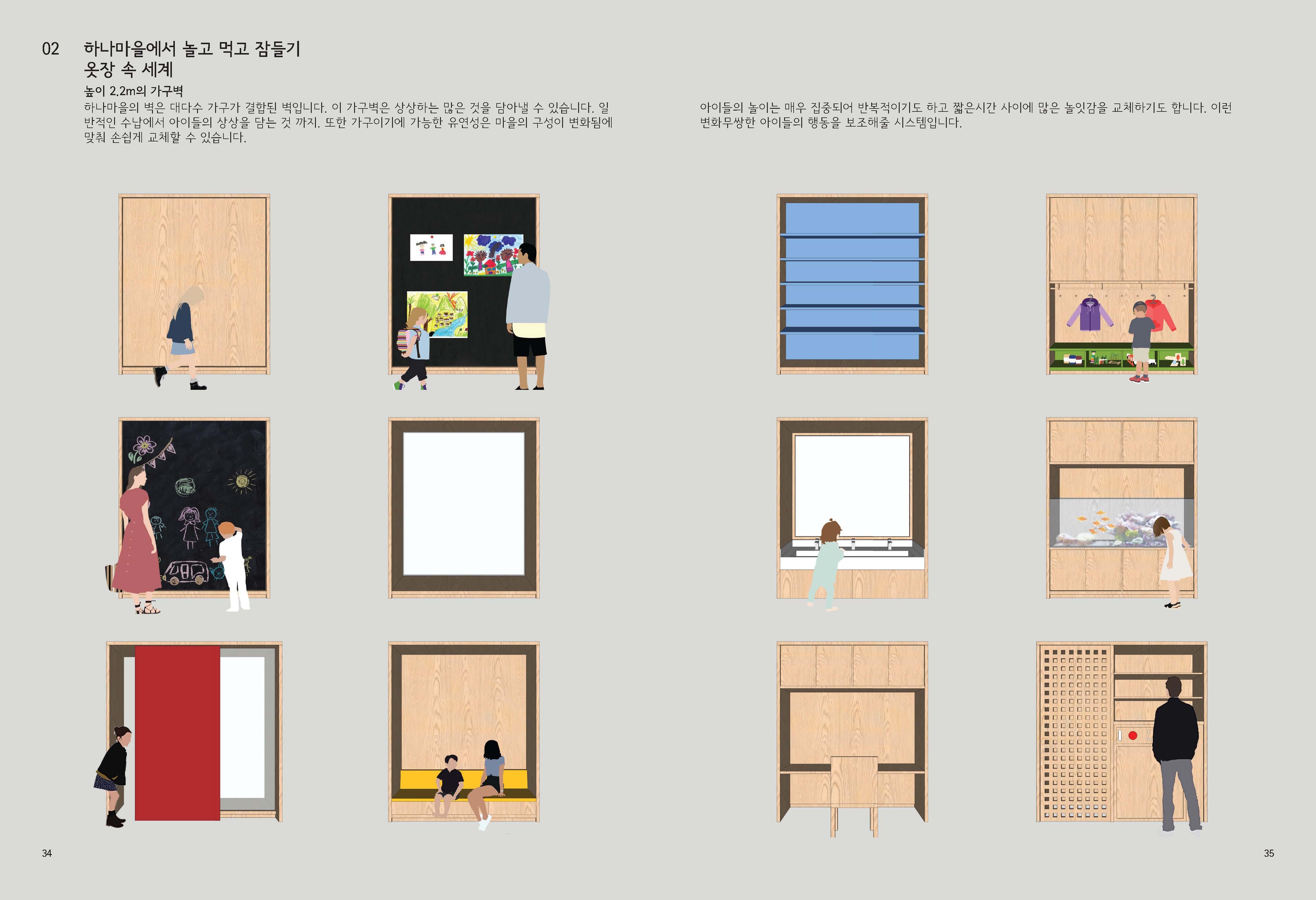 200904 설계보고 presentation_페이지_18