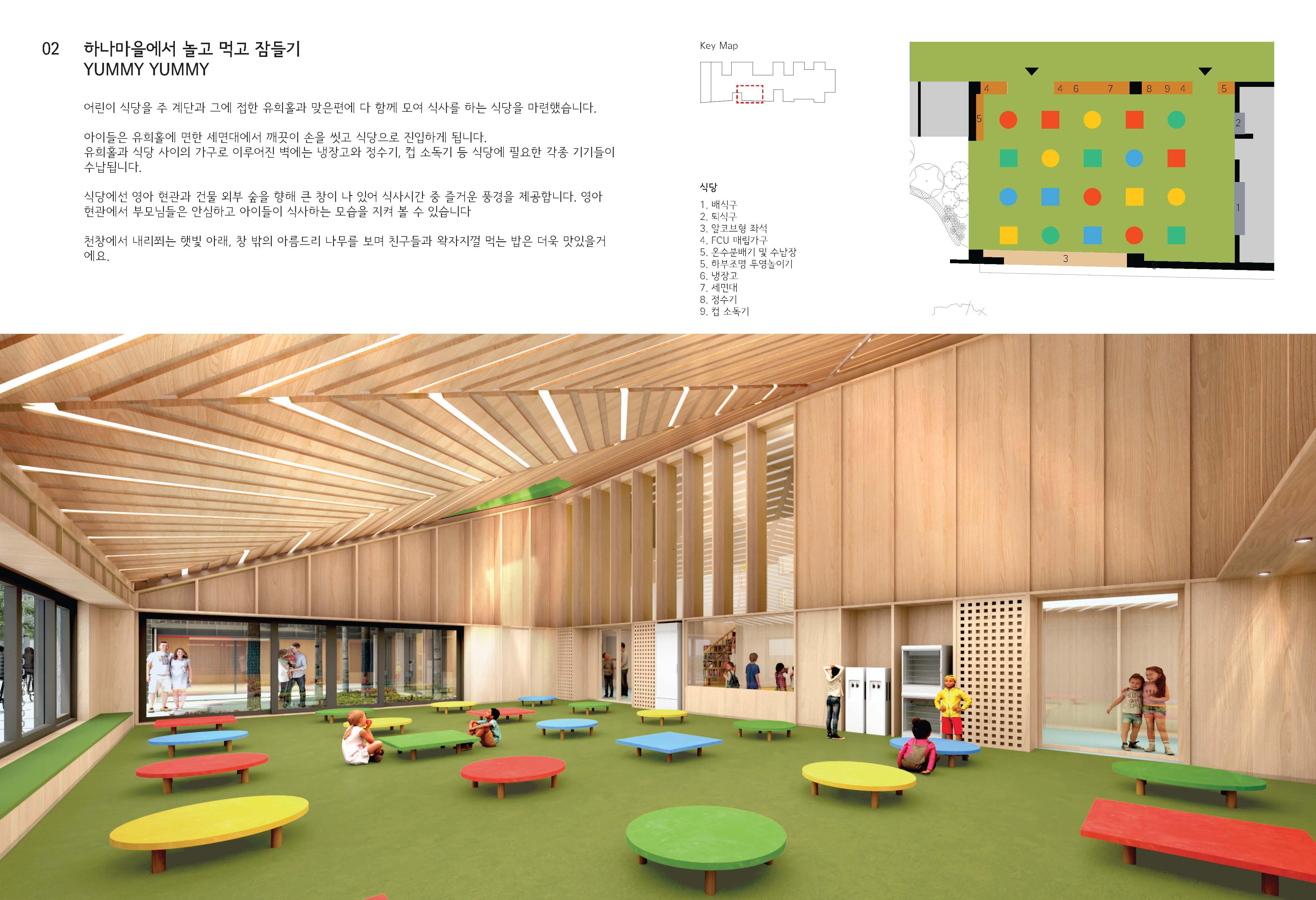 200904 설계보고 presentation_페이지_24