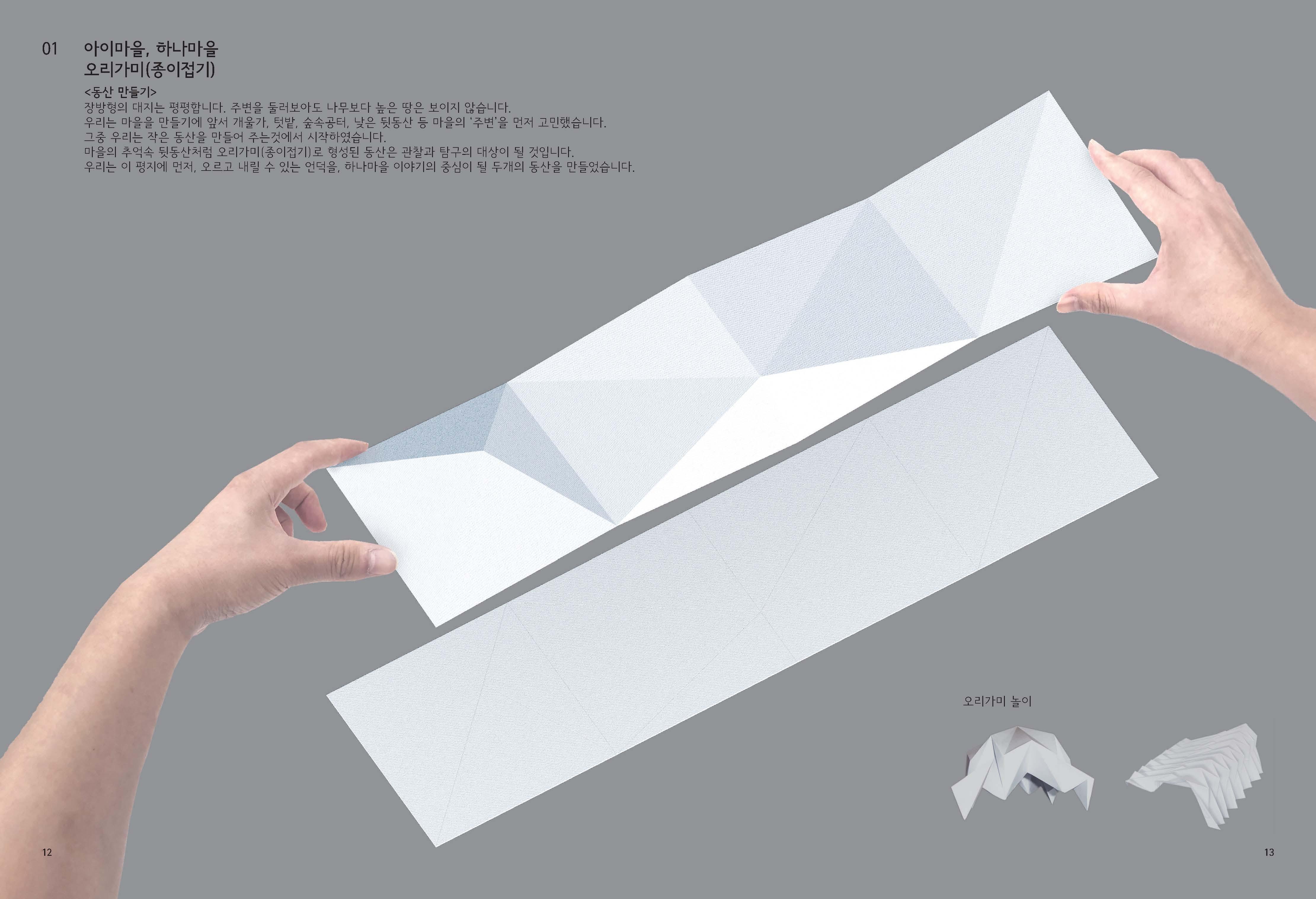 200904 설계보고 presentation_페이지_07
