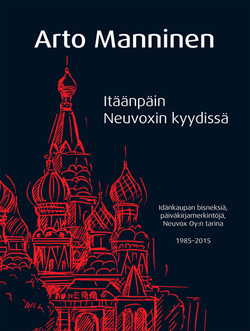 ArtoManninen: 100 s., kuvitus, taitto.