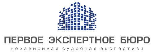 Лого ПЭБ сайт 3.jpg