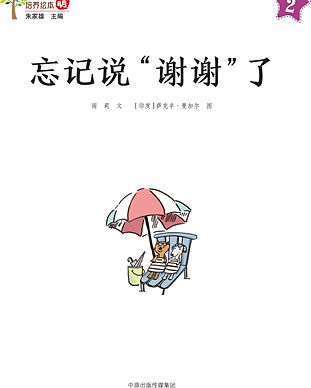Cover_Chinese.jpg