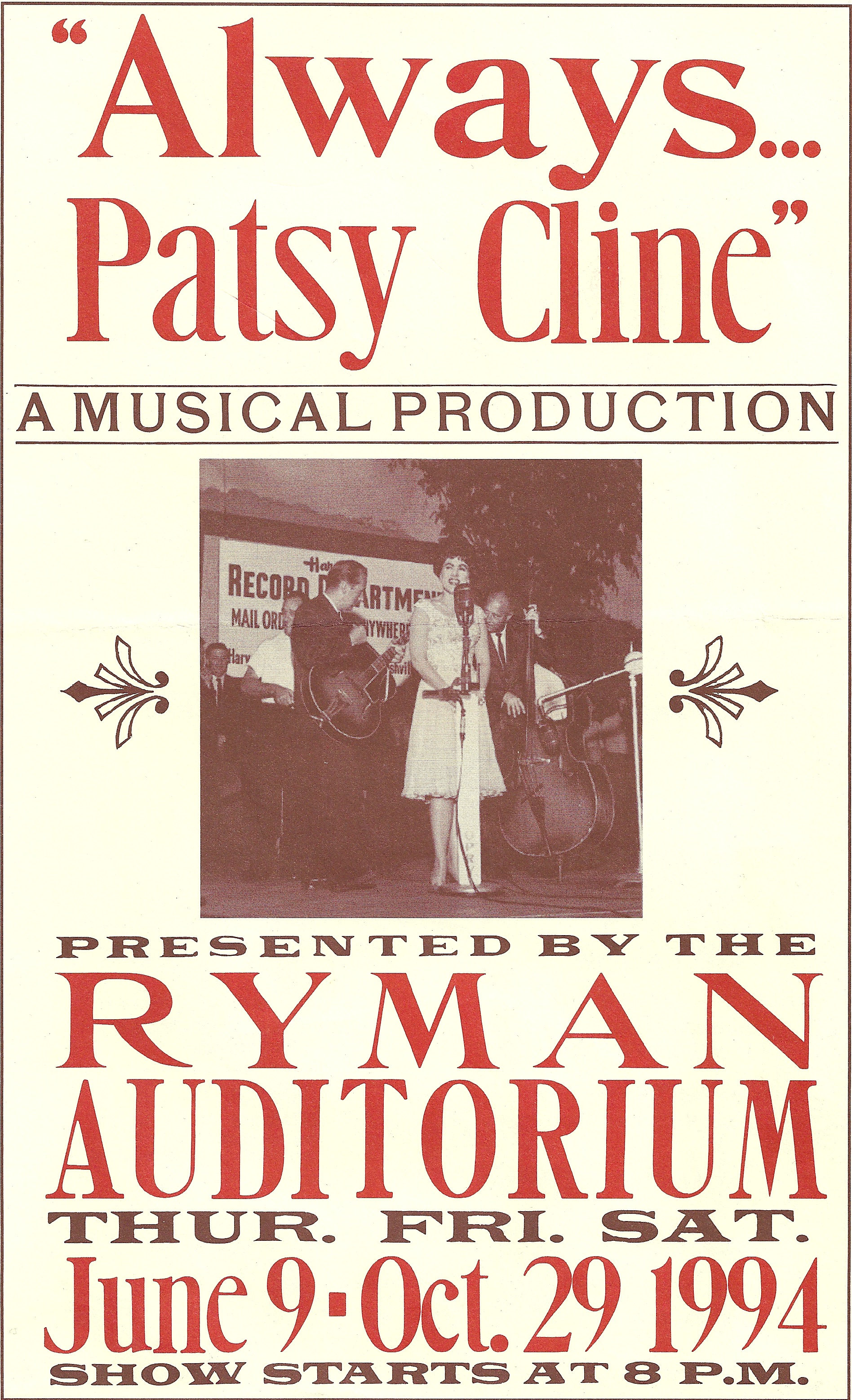 Always Patsy Cline