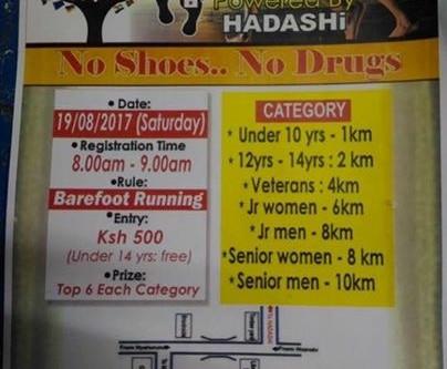 ケニアに行きました2