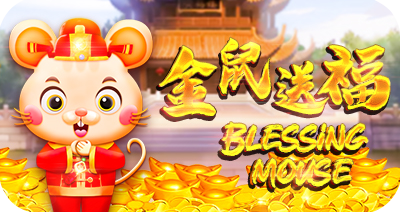 68_Blessing Mouse_R.png