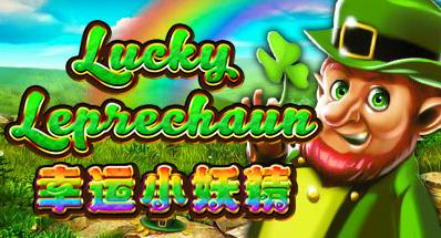 75_Lucky-Leprechaun_400X215_roundrectang