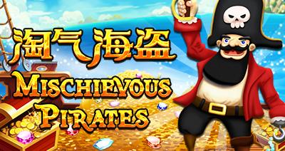 Mischievous Pirates_(400x215).png