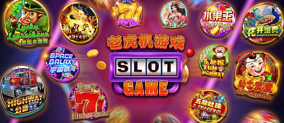 category_slotgame.jpg