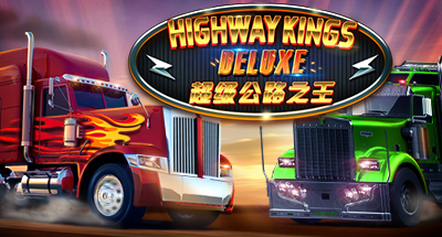 HWKdeluxe-400x215-both.png