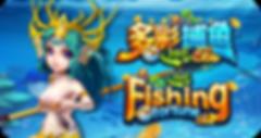 FishingFortune_R.png
