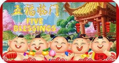 57_Five-Blessings[800X430]_R.jpg
