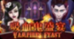 VampireFeast_Roundrectangle_(400x215).pn
