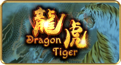 san-gong_R_0000_Layer-2.png