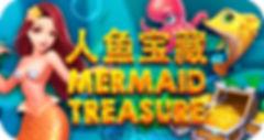 56_Mermaid-Treasure_R.jpg